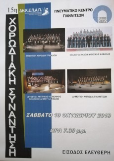 2poster